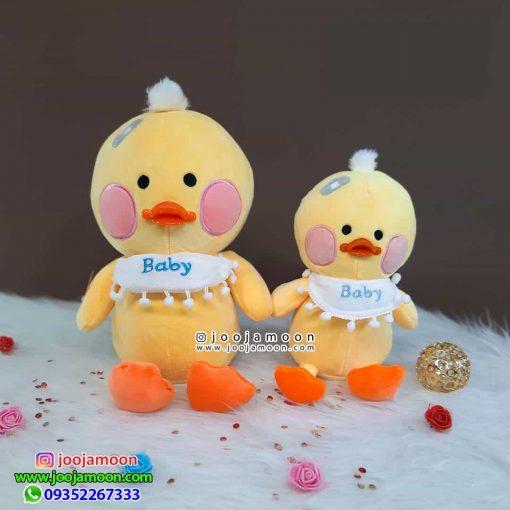 عروسک جوجه اردک