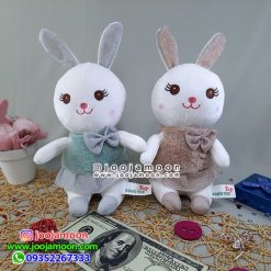عروسک خرگوش لباس پاپیونی