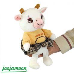 عروسک گاو دامن دار Love me