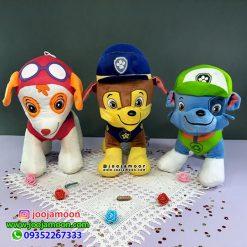 عروسک سگ نگهبان