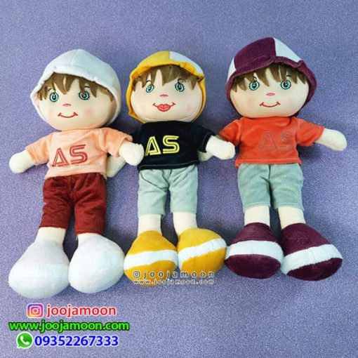 عروسک پسر کلاه دار ایرانی